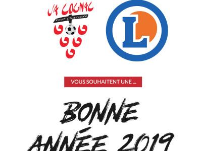 bonne-annee-leclerc